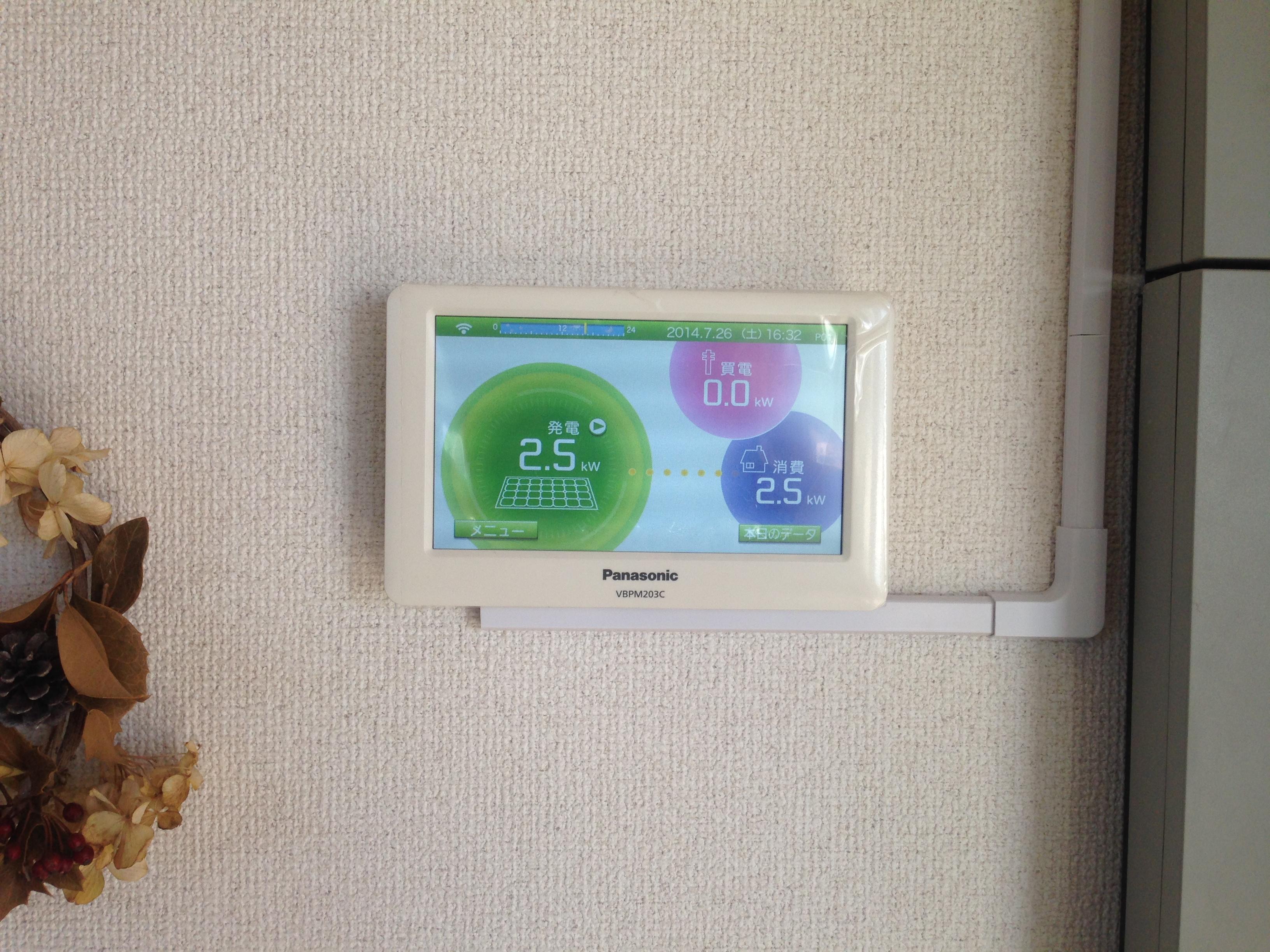 富山県富山市 産業用太陽光 全量買い取りpic05